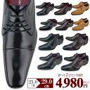 2足セット ビジネスシューズ 革靴 メンズ 選べる 福袋 幅広 3E おしゃれ 29cm 大きいサイ ...