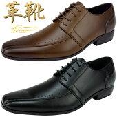 送料無料ロングノーズビジネスシューズメンズおすすめ人気NO128cm29cm大きいサイズキングサイズ対応レザー革レースアップ紐就活フレッシャーズ革靴高級感おしゃれブラック黒茶ビジネス靴紳士靴靴靴パワー