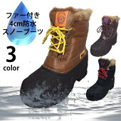 あす楽レインシューズメンズ14-201ブーツメンズブーツレインブーツ防水防寒防滑ブーツビーンブーツウィンターブーツスノーシューズレインシューズトレッキングアウトドア雪靴Men'sBoots/靴靴パワー