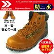 あす楽 レインシューズ メンズ メンズブーツ レインブーツ マウンテンブーツ スノーブーツ トレッキングブーツ スノーシューズ 防水機能付き 防水 防寒 防滑 アウトドア 靴 Men's Boots/靴靴パワー 60-265