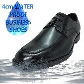 あす楽ビジネスレインシューズメンズ80-50防水雨対策雨靴レインシューズ紳士靴軽量靴防水機能紳士靴Men'srain/靴靴パワー