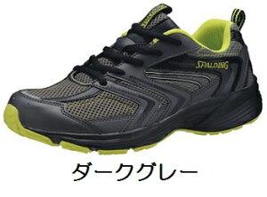 【SPALDING】メンズスポルディング4EモデルJN-926