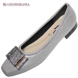 【靴のHOSHIKAWA】 『AC 1705』エーシー カジュアルパンプス22cm〜24.5cm EEEレディース グレーカッター ローヒールラメ 国産 合皮