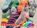 【期間限定 送料無料!5足選んで1000円】キッズ 滑り止め付き モコモコソックス クルー丈 靴下 ドット ボーダー シマシマ