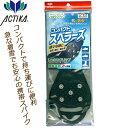 脱着型スパイク アクティカ コンパクト スベラーズ (352) 25〜28cm用 木原産業 ビジネス パンプス ブーツ ...