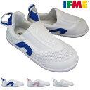 イフミー IFME SC-0002 キッズスニーカー スクールシューズ キッズシューズ 屋内シューズ うわぐつ 上履き 子供靴 上靴 子供 スリップオン SC0002 丸紅フットウエア