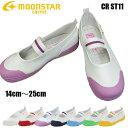 ムーンスター MOONSTAR キャロット carrot CR ST11 ホワイト レッド ピンク ネイビー サックス グリーン イエロー キッズスニーカー スクールシューズ キッズシューズ 屋内シューズ 上履き 子供靴 上靴