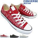 コンバース CONVERSE ネクスター110 ML OX NEXTAR 110 ML OX メンズ レディース ローカットスニーカー カジュアルシューズ 運動靴 紐靴 キャンバス