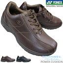 【全商品ポイント5倍⇒9/24(金)1:59迄】 YONEX ヨネックス パワークッション MC41 黒・ダークブラウン メンズ ウォーキングシューズ トラベルシューズ スニーカー 靴 紐靴 ファスナー付き サイドジップ 1