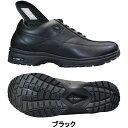 【全商品ポイント5倍⇒9/24(金)1:59迄】 YONEX ヨネックス パワークッション MC41 黒・ダークブラウン メンズ ウォーキングシューズ トラベルシューズ スニーカー 靴 紐靴 ファスナー付き サイドジップ 3