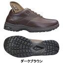 【全商品ポイント5倍⇒9/24(金)1:59迄】 YONEX ヨネックス パワークッション MC41 黒・ダークブラウン メンズ ウォーキングシューズ トラベルシューズ スニーカー 靴 紐靴 ファスナー付き サイドジップ 2
