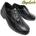 Step Luck 15102 ブラック 黒 メンズ ビジネスシューズ 紐靴 学生靴 黒靴 紳士靴 シューズ 3E相当 eee ゆったり24.5cmのみ