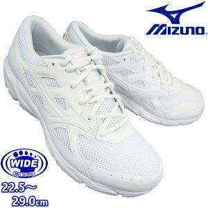 ミズノ MIZUNO マキシマイザー23 MAXIMIZER 23 K1GA2102 01 ホワイト キッズ ジュニア メンズ レディース ユニセックス 白スニーカー 通学スニーカー 白スクールシューズ ランニングシューズ 通学靴 白靴 運動靴