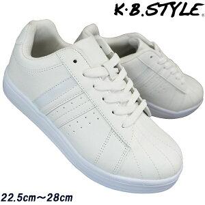 KB スタイル KB.STYLE K-2149 白 キッズ メンズ 通学スニーカー 白スニーカー 白スクールシューズ 通学靴 白靴 運動靴 合成皮革 3E相当 幅広 ワイド 軽量