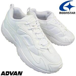 ムーンスター MOONSTAR アドバン ADVAN 2000 ホワイト 白スニーカー 通学靴 スクールシューズ スポーツシューズ 運動靴 キッズ メンズ レディース 3E 幅広 ワイド 軽量