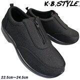 KB.STYLE N124 ブラック レディーススニーカー カジュアルシューズ 作業靴 軽量 サイドファスナー サイドジップ お買い得