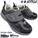 KB スタイル KB.STYLE 1954 ブラック ホワイ...