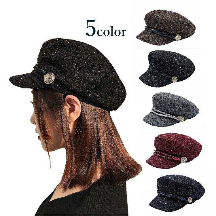 レディース帽子, ハンチング・キャスケット  5