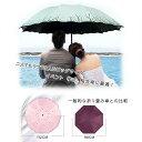 相合傘 折りたたみ 傘 晴雨兼用 日傘 雨傘 大きい ビッグサイズ 二人用 小花 花柄 UVカット UPF50+ 遮光 遮熱 かさ 模様 全4色 2