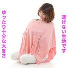 ゆったり大きめ授乳ケープストール360度安心ポンチョ授乳服出産祝い育児(グレー)