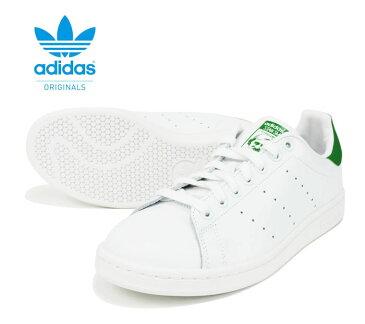 【少量再入荷!】【正規品】adidas Originals STAN SMITH アディダス オリジナルス スタンスミス ホワイト/グリーン メンズ レディース 男性用 女性用 男女兼用 スニーカー(M20324)