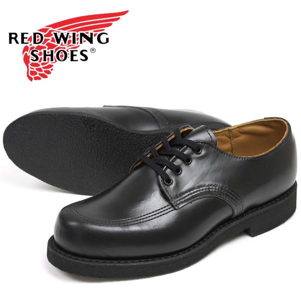 【カジュアルにもフォーマルにも!】【国内正規品】REDWING 9201 Garageman Oxford Boot レッドウイング ガレージマン オックスフォード ブーツ ブラック シャパレル レザー メンズ レディース (rw9201):靴トラ