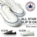 ����С��������륹����CONVERSEALLSTARSLIP3OX��ǥ�������󥺥��ˡ���������åץ��å�������åݥ󥭥��Х���as-slp3-ox��