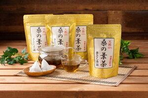 【2点以上ご注文で送料無料!!】桑の葉茶健康茶国産ダイエット茶お茶緑茶紅茶ティーパック60g天然きとら農園キトラ農園