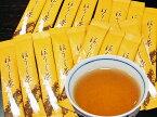 スティックタイプ(0.6g)ほうじ茶パウダーティーインスタントほうじ茶30本入(1杯あたり17.5円)【ほうじ茶】【インスタント】【粉末】【日本茶】【ゆうパケット可】10P03Dec16
