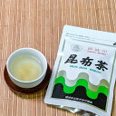錦城印昆布茶120g入り【こんぶ】