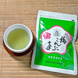 錦城印梅こんぶ茶100g入り【うめ】昆布茶 梅昆布茶 梅こぶ茶 紀州 梅