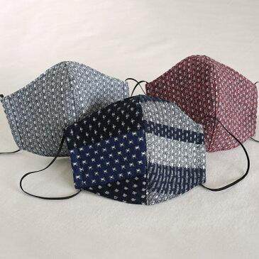 日本製 久留米織 マスク 生地4層構造 綿100%(ゴム除く)洗濯可(ゆうパケット送料無料)フリーサイズ/小さめ