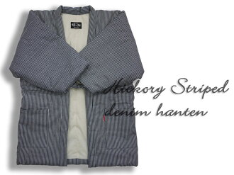 Hickory cotton jacket ((japanese hanten)