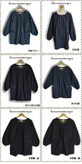 Kurume woven tunic (fastener) made in Japan