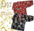 婦人用前合わせ四ツ紐はんてん・還暦祝い・久留米袢纏・半纏・ちゃんちゃんこ・丹前・どてら 送料無料 日本製 敬老の日