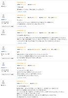 品質本位!【日本製】熟練の職人が丁寧に作り上げた、純国産の甚平。贈り物にも最適です。父の日【送料無料・ギフト対応】日本製花火大会なつまつり