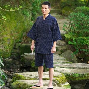 久留米ちぢみ織綿麻甚平 織から縫製まで一貫したものづくり 日本製 ギフト プレゼントにも