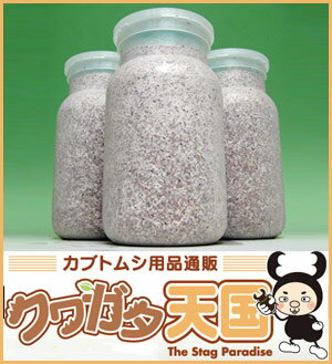 ◆E-1100×24本 クワガタ幼虫飼育(餌)で大きく育てる2本目の菌糸ビン!クワガタ幼...