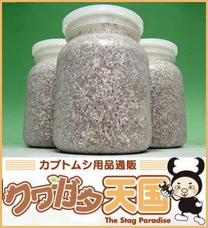 ◆E-800×32 クワガタ幼虫飼育大きく育てる為の1本目の菌糸ビンはこれで決まり!くわ...