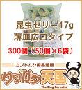 17g×300�ġ�6�ޡ˥��塞�������֥ȥॷ����Υ���������ѥ����۹纫��17��×300�����꿩�ٰפ������(�磻�ɥ��åסˤ��֤�����郎���ष�ѡ�smtd-TD�ۡ�saitama�ۡ�smtd-td��10P06Apr11