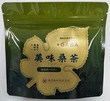 美味桑茶(うまそうちゃ)
