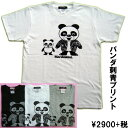 パンダTシャツ 刺青キャラクター 動物の刺青デザインシリーズは「マフィ...