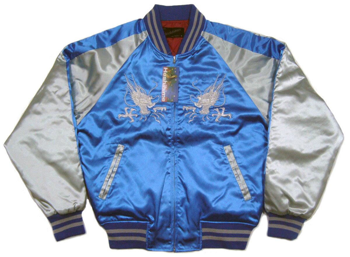 メンズファッション, コート・ジャケット  F LL