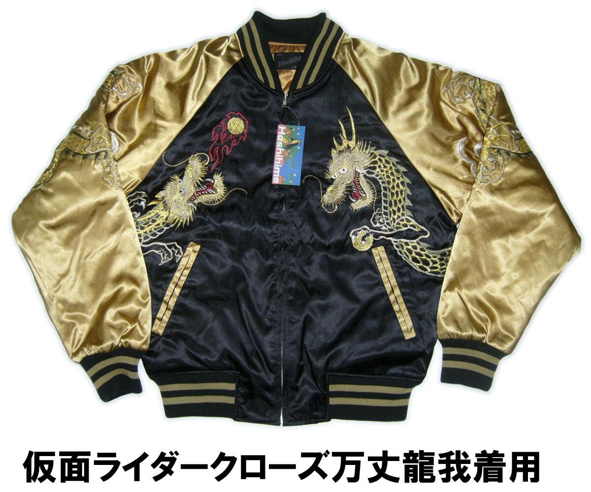 メンズファッション, コート・ジャケット  F