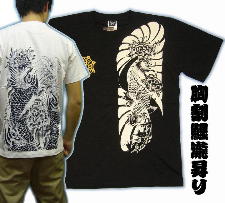 Kuziyaku rakuten global market men 39 s japanese pattern t for Tattoo clothing shop
