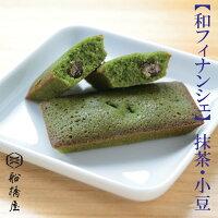 抹茶・小豆