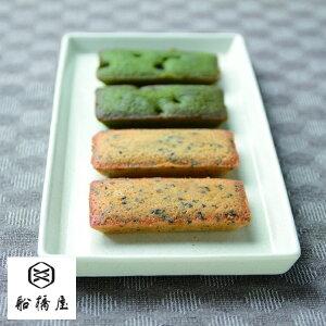 船橋屋和フィナンシェ10個入り(和三盆と黒ごまきなこ/抹茶・小豆)
