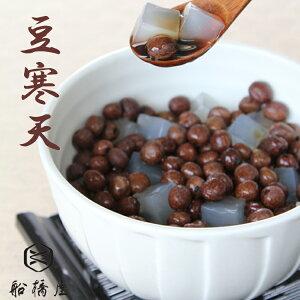 赤えんどう豆は北海道上富良野産のものを使用。赤えんどう豆の塩加減と、当店秘伝黒糖蜜の絶妙...