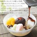 お中元 2021 ギフト スイーツ 和菓子 お菓子 暑中見舞い あんみつ ×4個【冷蔵品】