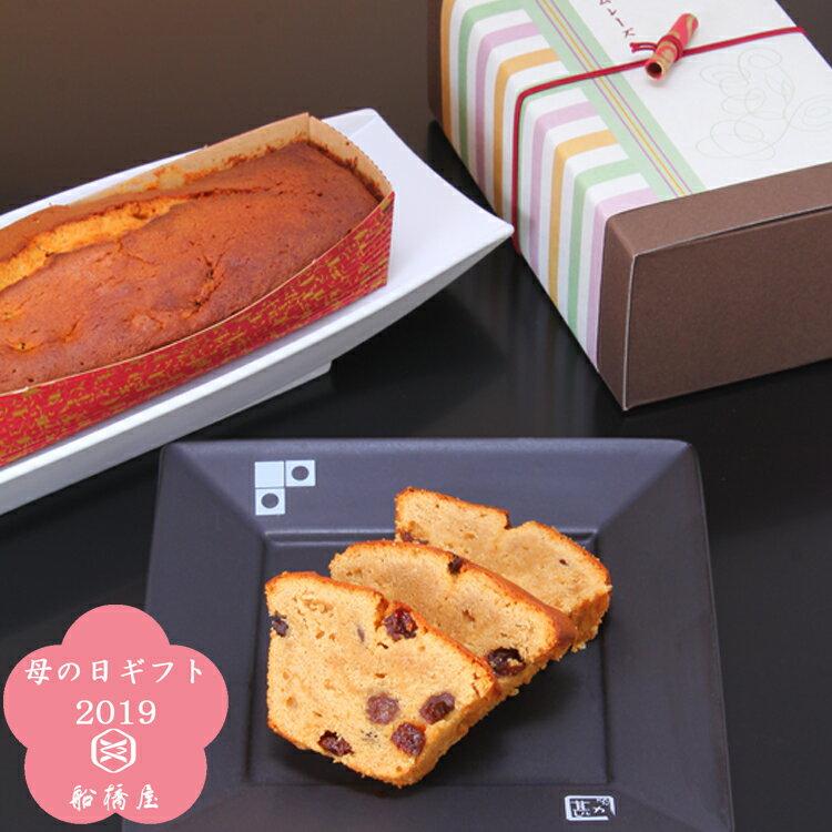 【 母の日 ギフト】きなことラムレーズンのパウンドケーキ【数量限定】到着期間5/8~5/13【 2019 和菓子 贈り物 人気 】
